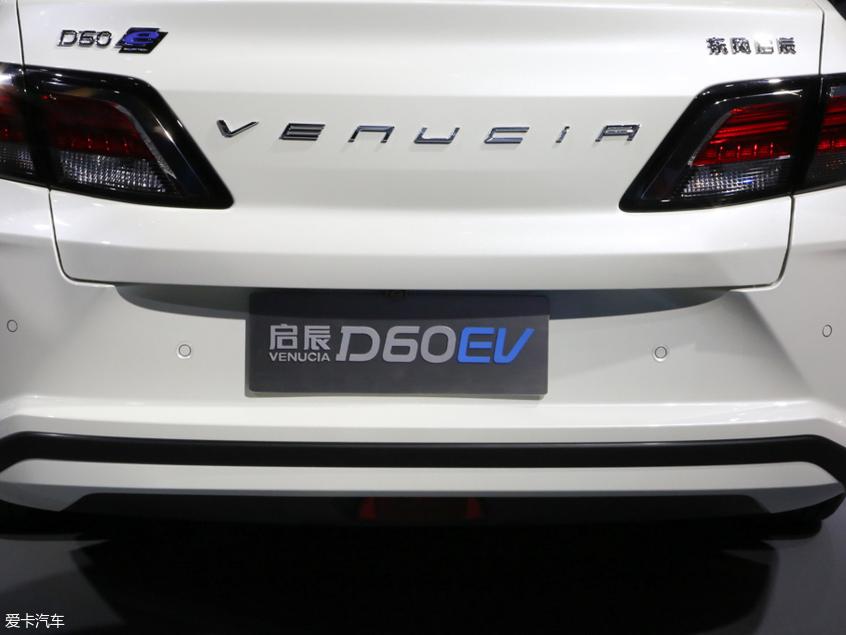 东风启辰2019款启辰D60 EV