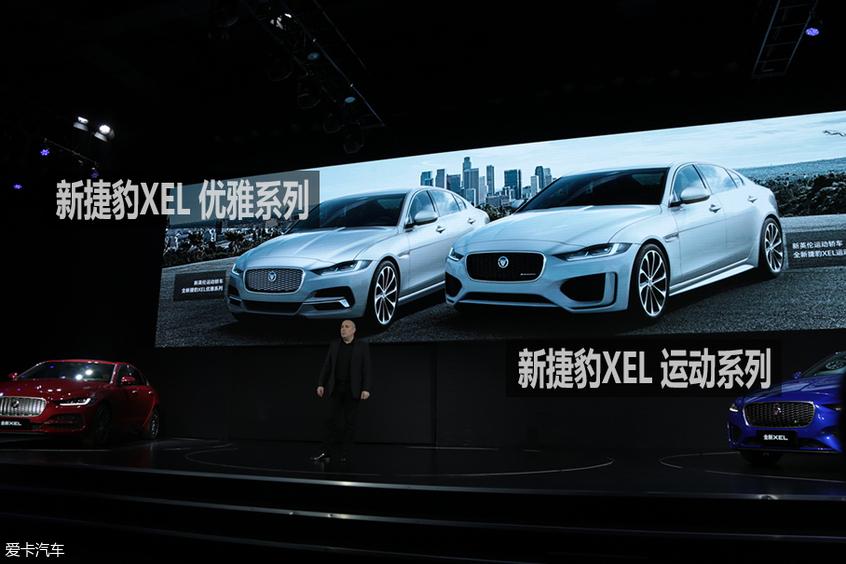 新捷豹XEL外观及细节