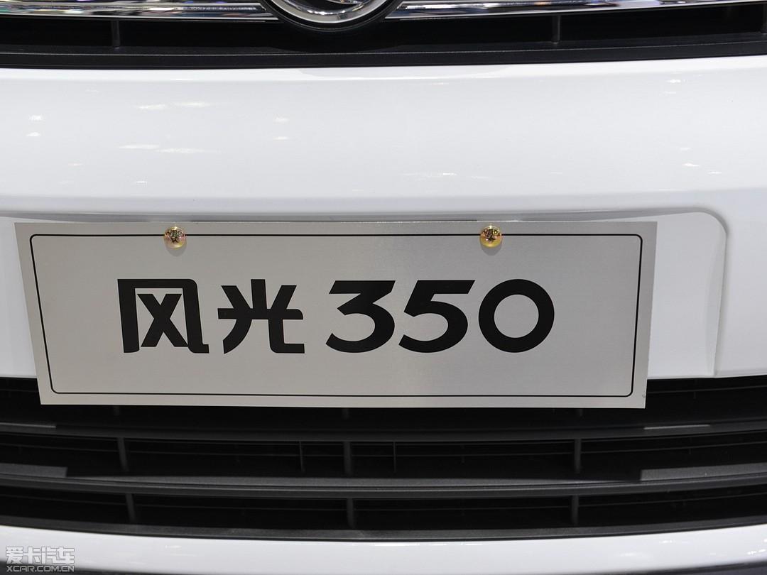 分享 风光 新 车 7 32