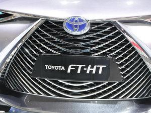 2014款丰田FT-HT 上海车展
