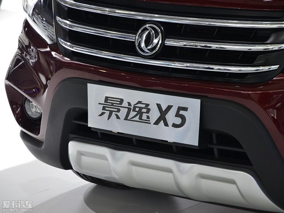 爱卡首页 汽车图片 东风风行 景逸x5 2015款  2016款景逸x5 1.