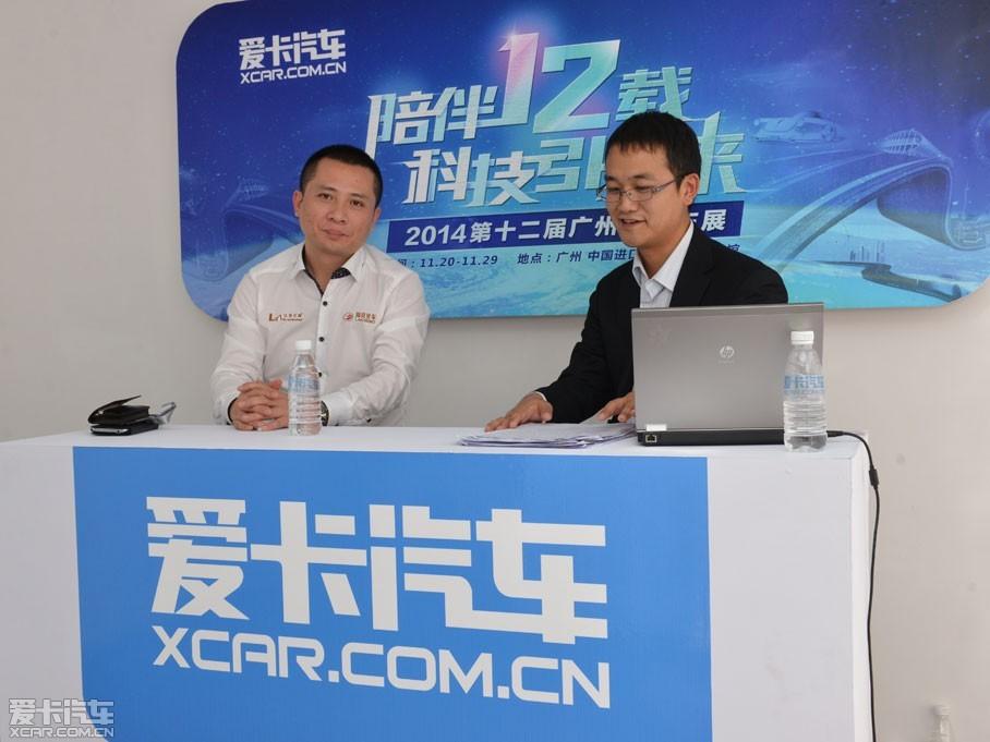 11月20日,南昌陆风汽车营销有限公司副总经理潘欣欣在广州车展接受了爱卡汽车专访。他表示:2015年将是陆风汽车的产品年,明年将推出今年首发的陆风X7。