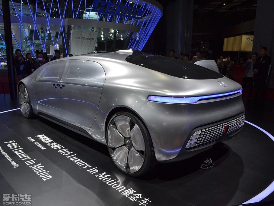2015上海车展看新车:奔驰F