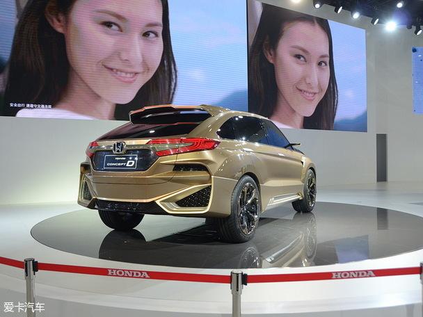 本田(进口)2015款concept D