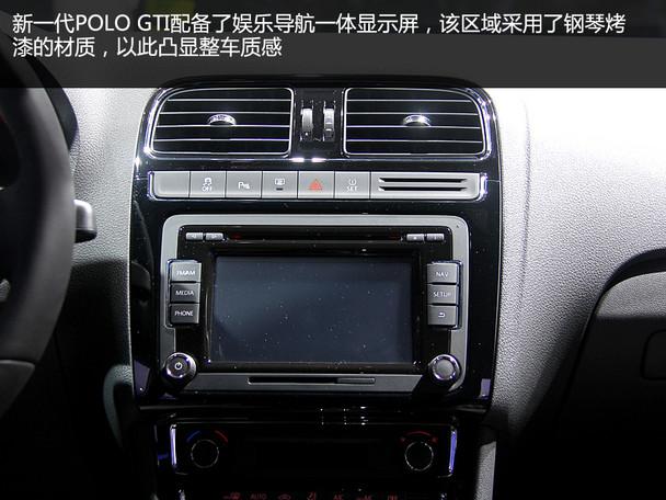 上海大众2015款桑塔纳两厢 高清图片