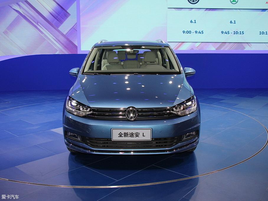 2016款途安l-2015广州车展