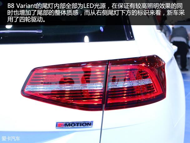 大众进口B8 Variant旅行轿车广州车展静评