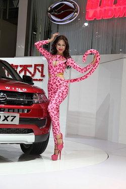 【广州车展陆风车模】2015陆风美女车模图片大全