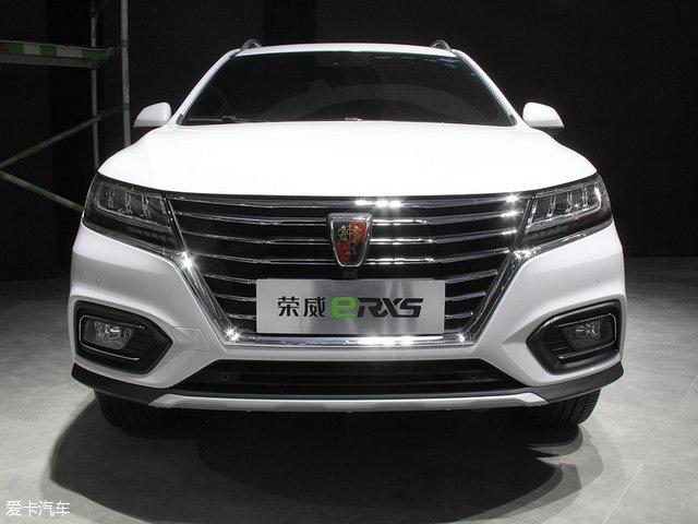 上汽荣威2016款荣威eRX5