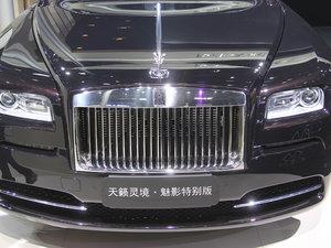 北京车展魅影
