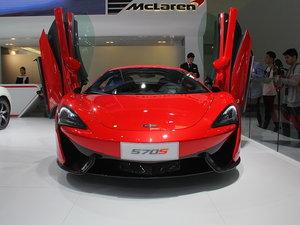 迈凯伦570S