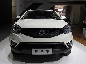 北京车展柯兰多