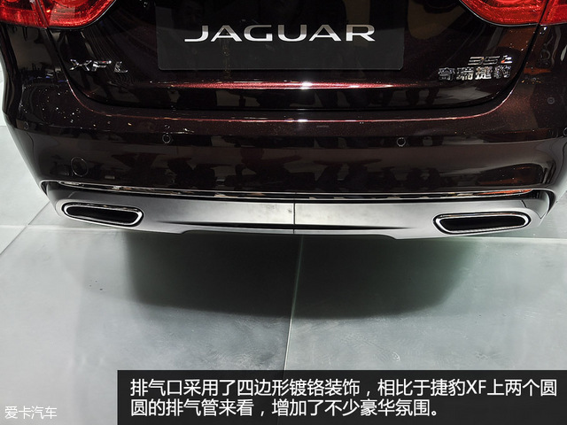 捷豹2016款捷豹XF
