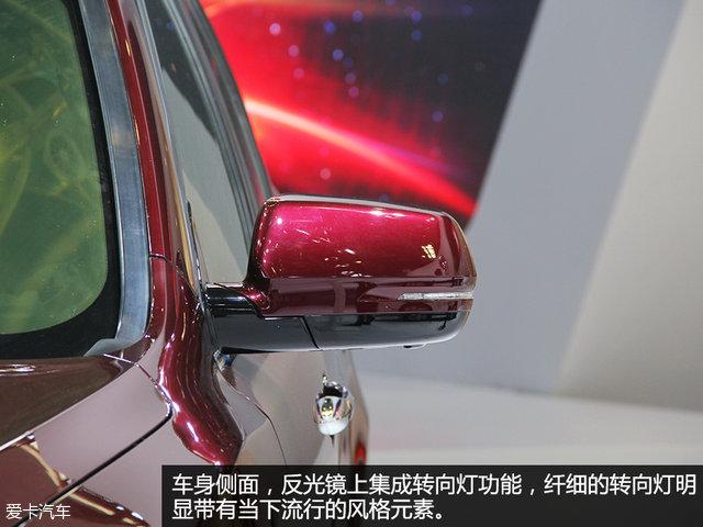 金杯SUV蒂阿兹2016北京车展静评