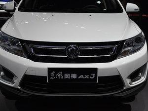 广州车展风神AX3
