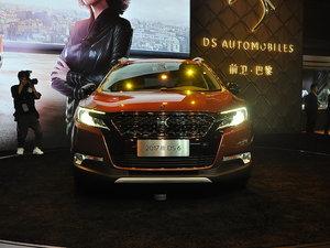 广州车展DS 6