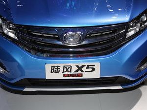 广州车展陆风X5 plus