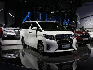广州车展埃尔法
