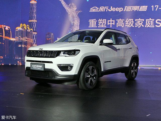 国产全新Jeep指南者广州车展静评
