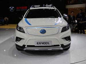 北汽EX400L