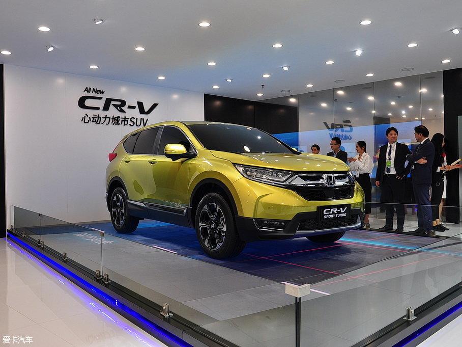 2017款本田CR-V