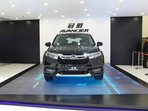 上海车展冠道