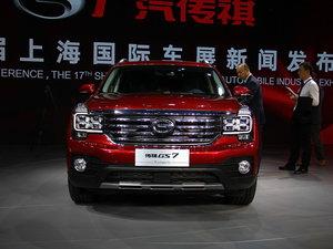 上海车展传祺GS7
