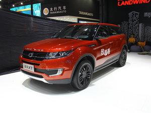 上海车展陆风X7
