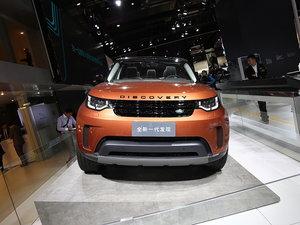 上海车展全新一代发现