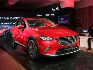 上海车展马自达CX-3