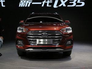 上海车展ix35