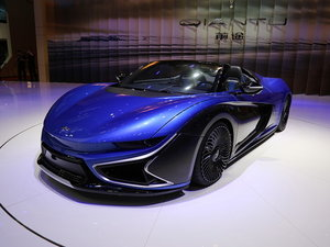 上海车展前途概念车