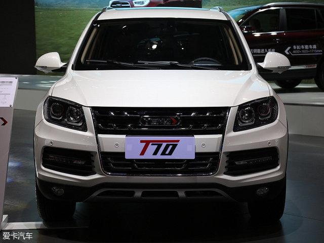 上海车展 川汽野马新款T70正式发布高清图片