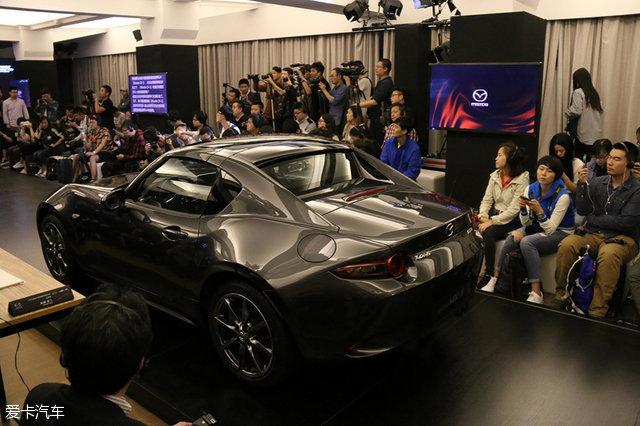 马自达;2017上海车展;马自达MX-5 RF;硬顶敞篷