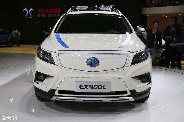 上海车展;北汽新能源;北汽新能源EX400L