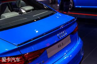 2017上海车展;静评;实拍;奥迪RS3 Limousine