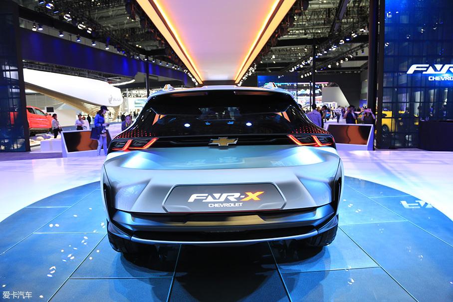 FNR-X