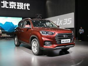 广州车展ix35