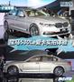 2017广州车展 2018款宝马530Le静态评测