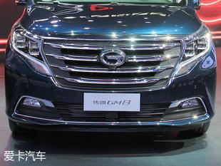 2017广州车展广汽传祺GM8静态评测
