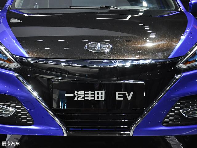 2017广州车展 一汽丰田 EV静评