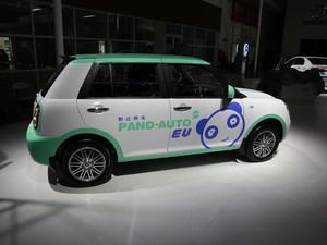 2017款力帆330EV 上海车展