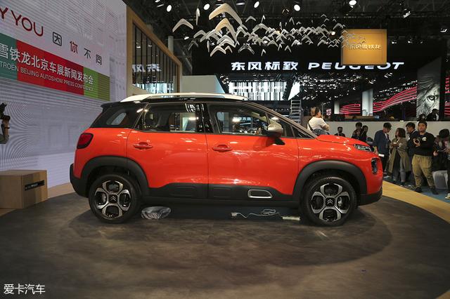 2018北京车展;静评;实拍;云逸