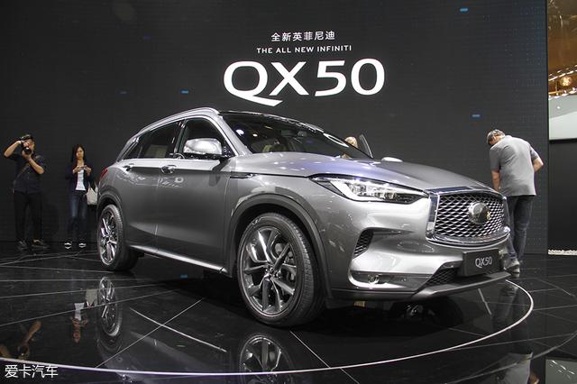 英菲尼迪QX50;2018北京车展;静评;实拍