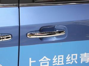2018款上汽MAXUS G10 上海车展