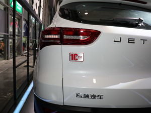 2018款捷途X70 上海车展