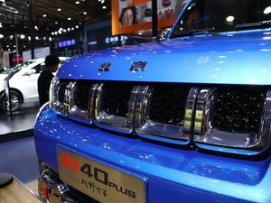 2018款北京BJ40 上海车展