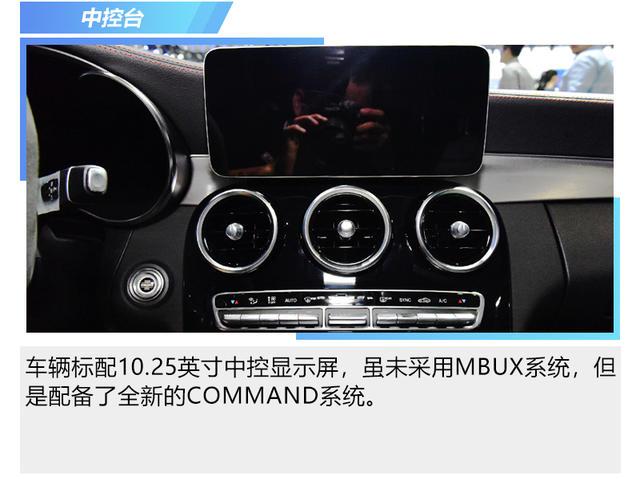 奔驰AMG C43