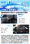 强势崛起的中大型SUV 全新红旗HS7静评