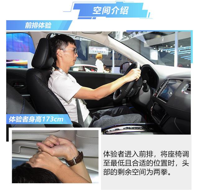理念纯电动SUV